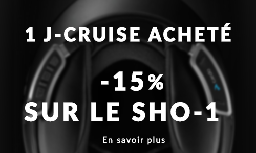 https://www.centrale-du-casque.com/casque-shoei-j-cruise/